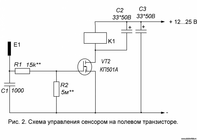 Реле времени на полевом транзисторе
